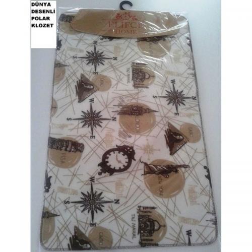 Коврик для ванной Megan Dunya полиэстер 60x100
